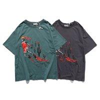 TRAVIS SCOTT CO marque TS Sleeve Sleeve Make Old Flamme Dunk Lock Hip Hop T-shirt