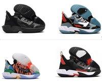 2021 Neden Zer0 değil. 4 Russell Westbrook IV Ayna Erkek Basketbollar Ayakkabı Eğitmenler 4 S Spor Sneakers 40-46 A0
