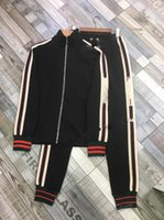 Set spring and autumn men's sets striped jacket trousers running sweat-absorbent breathable fashion outdoor sports casual wear