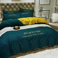 Cama de lavado de cuatro piezas Cubierta de colcha sólida bordada es simple, seda cómoda, dormida desnuda