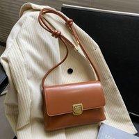 2021 Новая небольшая сумка женская сумка Новый модный корейский стиль простой и свежий популярный стильный простой красный плечевой мессенджер