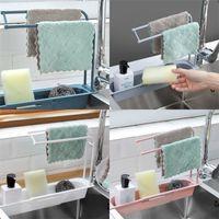 Teleskopik Lavabo Mutfak Süzgeç Raf Depolama Sepeti Çanta Musluk Tutucu Ayarlanabilir Banyo Tutucu Lavabo Mutfak Accessorie 5 V2
