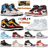 أعلى جودة الهواء الأردني 1 1 ثانية أحذية كرة السلة LX شيكاغو unc عالية النموذج الصدأ الظل 85 محايد رمادي الفوشيون الأحمر الرجال النساء أحذية رياضية