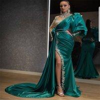 Kadınlar Örgün Maxi Elbise Düğün Parti Uzun Zarif Lady Derin V Uyuk-Yüksek Yarık Trendy Chic Törenlerinde Toptan 210525