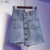 Plus Size Pants Summer Women Jeans Skirts High Waist Korean Style Woman Denim Skirt Loose Casual Ladies Arrival Fashion 2021