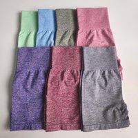 Népoagym 7 couleurs Shorts sans couture vitaux 10cm InSeam Femmes Shorts de Yoga Soft Matrial Workout High Taisted Gym Court