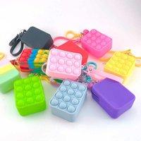 키즈 소년 소녀 미니 거품 포퍼 가방 감각 고무 실리콘 지갑 열쇠 고리 바이츠 푸시 팝 거품 퍼즐 케이스 지갑 동전 가방 키 체인 선물 G78J3ZP