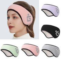 Cycling Caps & Masks Fashion Earmuffs Headband Men Women Winter Sweatband Fleece Ear Cover Windproof Skiing Workout Yoga Warm Hair Bands