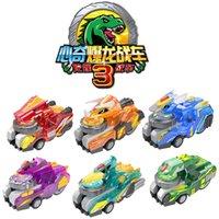 explosive Dragon 3 gyro chariot toy 2 mecha battle dragon dinosaur Tyrannosaurus Rex boy genuine