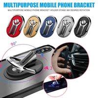 Multipurpose Mobile Phone Holder 360 Degree Car Air Vent Grip Mount Stand Rotation Magnetic Finger Ring Phone Holder Bracket Universal