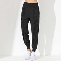 lu shaping, outfit Dance High Waist Gym Sport Relaxed Lady Loose Pants Women Sports Tights sweatpants Femme yoga outdoor Jogging Pant