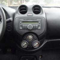 Für März 2011 2011 2012 2013 2014 2021 Auto Radio Android Head Unit Stereo Multimedia Spieler HD-Bildschirm Autoradio 2Din Auto-DVD