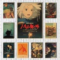 Miyazaki Hayao Cartoon Anime Howls Moving Castle Nostalgia Kraft Paper Poster Bar Cafe Retro Wall Sticker Decorative Painting