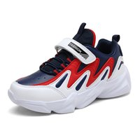 Boys Sneakers Children Leather Face Breathable Non-slip Student Shoes Spring Summer Autumn And Winter Basketball Shoes