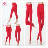 Red Yoga Pants Sports Women's Tight Elastic Quick Drying Suit Dance Fitns Running Capris