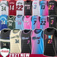 Jimmy 22 Butler Giannis 34 Antetokounmpo كرة السلة جيرسي راي دواين ألين دواين بام 3 واد كايل 7 Lowry Tyler 14 Herro 55 Adebayo Kendrick Robinson Nunn