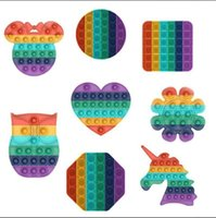 PUSH POP BURBUCE Fidget Sensory Juguete Autismo Especial Necesidades especiales Reducido Fidget Fidget Soft Squeeze Toys para niños Navidad