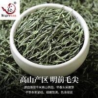 202 100g Arrivée fraîche Provision spéciale Thé de printemps Chinois Xinyang Maojian Green, Thé Véritable Bio Nouveau Début Springtea pour soins de santé