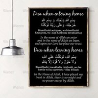 Paintings Dua For Entering & Leaving Canvas Art Painting Islamic Duas Wall Pictures Muslim Posters Prints Gift Home Decor