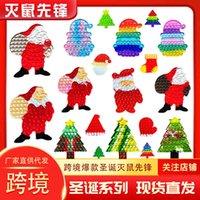 novo Papai Noel rato matando pioneiro árvore de natal árvore infantil brinquedo educativo pop it