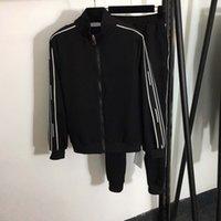 Women's Two Piece Pants Knit Sport Suit Letter Side Embroidery Print Long sleeve Zipper Cardigan Coat Tracksuits Set