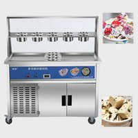 Ice Cream Making Machine Double Square Pans Fried Yogurt Roll Cold Pan Refrigeration Equipment Thailand