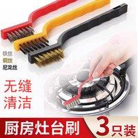 Gas stove cleaning Japanese nylon decontamination brush multifunctional gap brush kitchen fume washing pot steel ball brush