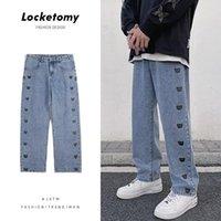 Jeans masculinos 2021 primavera e verão estilo japonês coreano desenhos animados impressão denim macho tendência de alta rua hip-hop solta calças reto