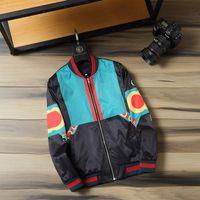 Mens Jacket Designers 힙합 윈드 브레이커 패션 자켓 망 코트 남성 여성 스트리트웨어 겉옷 코트 힙합 재킷 고품질 T1
