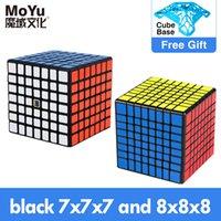 Moyu Meilong 6x6x6 7x7x7 8x8x8 cubo magico mofangjiaoshi 4x4 5x5 6x6 7x7 8x8 velocità puzzle cubo magico giocattoli educativi bambini L0226