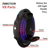 원래 Inmotion V8 부품 외발 자전거 스쿠터 바디 쉘 보호 커버 조정 가능한 핸들 페달 스티커 내부 타이어 LED 액세서리