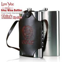 Retângulo de aço inoxidável grosso frasco de quadril com bolsa portátil ao ar livre grande capacidade 64oz garrafas de vinho de metal plana kettle yl0169