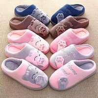 Женщины зимние крытые тапочки милые мультфильм кошка обувь нескользящая мягкая теплый дом тапочки домашнего спальня влюбленные пары пола обувь