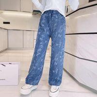 Jeans -Jacquard Wide-leg Pants