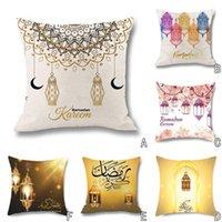 وسادة / وسادة ديكور رمضان الديكور غطاء وسادة 1 قطعة الذهب القمر نجمة عيد مبارك الأغطية الاحتفالية أريكة A29 # 30