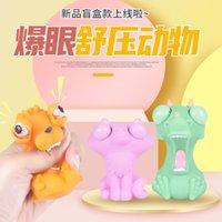 Nowa zabawa Creative Relief Prasa Burst Ey Squeeze Animal Doll Vent Blind Box Children Toy Prezent