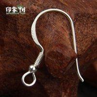 10Pcs 925 Sterling Silver Hooks Handmade DIY Leverback Earwire Components Anti-allergy Earring Hook Jewelry Makings 857