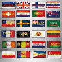 البرتغال تايلاند سنغافورة العلم الوطني لوحة المعادن خمر سفر تذكارية الجدار متجر المنزل فن ديكور 30x15 سنتيمتر