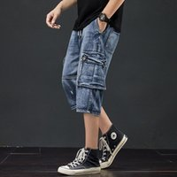 Men's Jeans 2021 Summer Men Cargo Shorts Fashion Casual Elasticated Waist Stretch Big Pocket Cropped Jean Male Brand