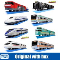 Takara Tomy Tomica Plarail Trackmaster Shinkansen 30-40cm Electric Train Model Kit Three carriages Railway Car Toy Miniature