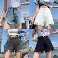 Women's Jeans High-waist Loose Wide-leg Denim Shorts Summer 2021 A-line Irregular Temperament Wild Pants