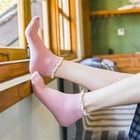 2021 New Fashion Spring and Autumn Summer Women's Socks Cute Retro College Wind Pure Cotton Short Socks Lace Lace Ladies Boat Socks