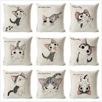 Cushion Decorative Pillow Cheese Cat Cushion Cover Cute Cartoon Decorative Pillowcase Throw Case 45*45cm For Sofa Funda Cojin Kussenhoes