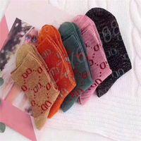 Moda para hombre y para mujer Four Seasons Tobillo de algodón puro Calcetines cortos transpirable al aire libre Ocio 5 colores negocio g calcetines