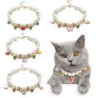 Chien Vêtements 1PC Réglable Imitation Perle Collier Kitten Collier Boucle Pendentifs Colliers de chat Chiot Costume Pet Costume Pet Accessoires