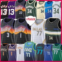 Milwaukee Bucks Dallas Mavericks Phoenix Suns Luka Devin Giannis Booker Doncic Antetokounmpo Basketball Jersey Steve Ray Nash Chris Barkley Allen Paul Dirk Porzingis Nowitzki