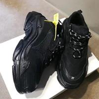 الرجال الثلاثي s أحذية أسود 17FW أحذية رياضية للنساء الرجال الجد المدرب خمر أبي أحذية رجالية النساء الأخضر ceahp الرياضية حذاء الحجم 36-45