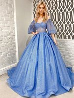 Sparkly Blue Sequins Evening Dresses Puffy Ball Gown Off The Shoulder V Neck Long Prom Party Gowns Corset Half Sleeve Special Occasion Dress 2022