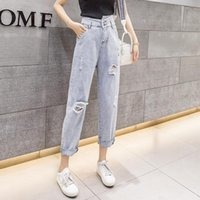 Women's Jeans CYNTHIA Summer Women Female High-Waisted Irregular Ankle-length Hole Pants Straight Casual Trousers