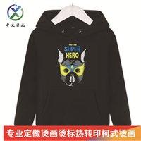 Lulu legging tarzı fabrika tedarik taobao tmall t-shirt kazak ısı transferi desen özel kültür reklam gömlek logo özel termal tr